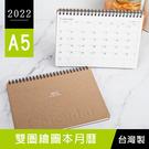 珠友 BC-05241 2022年A5/...