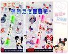 麗嬰兒童玩具館~電視廣告商品-迪士尼系列...