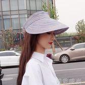 防曬帽 空頂太陽帽可折疊帽子女夏涼帽遮陽帽防曬大沿帽沙灘帽遮臉無 唯伊時尚