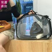 貓包寵物包貓咪外出便攜包透明太空貓籠艙狗狗包透氣貓袋子貓背包【快速出貨】