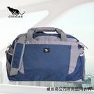 【Cougar】輕量抗撕裂旅行袋/手提袋...
