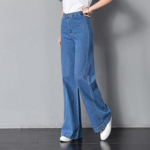 高腰牛仔褲女闊腿褲韓版寬鬆bf學生直筒褲百搭長褲 黛尼时尚精品
