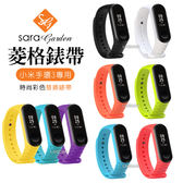 小米手環3專用菱格紋彩色透氣腕帶錶帶