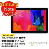 EyeScreen 三星 Samsung Note Pro 12.2 保固半年 EverDry PET 防指紋 拒油拒水 螢幕保護貼