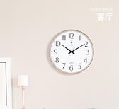 掛鐘 掛鐘客廳北歐鐘表掛墻家用時鐘現代簡約大氣掛表時尚石英鐘【快速出貨八折下殺】