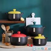 燃氣耐熱煲湯沙鍋煲仔飯 石鍋拌飯小砂鍋燉鍋家用~千尋之旅~