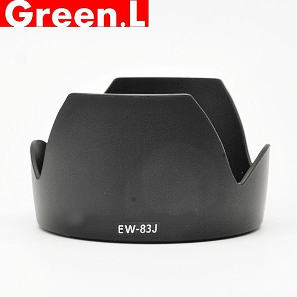 我愛買#Green.L副廠Canon遮光罩EW-83J遮陽罩EW-83J太陽罩可倒裝EF-S 17-55mm 1:2.8 IS USM遮罩f2.8