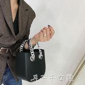 韓版迷你鏈條手提包精緻小巧百搭單肩斜背包包女 千千女鞋