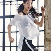 運動罩衫 鏤空寬鬆運動上衣女夏季薄款短袖T恤透氣速干健身瑜伽罩衫 傾城小鋪