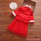 中國風漢服冬裝夾棉民族服裝復古兒童唐裝女童新年裝寶寶旗袍套裙 一件免運盛典