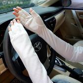 觸屏手套 女士防曬加長款半指開車防滑觸屏純棉吸汗薄款手套 【創時代3c館】