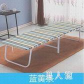 折疊床單人家用經濟型午睡成人硬板床陪護床 QW9016『男人範』