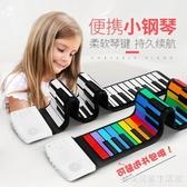 兒童鋼琴玩具可彈奏折疊嬰幼兒早教小電子琴便攜式初學者女孩寶寶 聖誕節全館免運