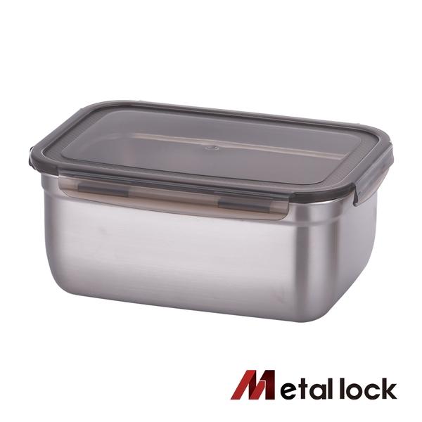 Metal lock 方形不銹鋼保鮮盒3800ml
