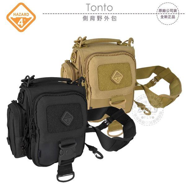 《飛翔無線3C》HAZARD 4 Tonto 側背野外包│公司貨│斜背旅遊包 出遊生活包
