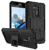【SZ34】華碩Zenfone go手機殼 炫紋支架二合一 全包防摔 ZB551KL手機殼