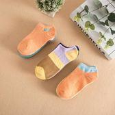【好康618】襪子女短襪純棉秋季短筒襪透氣船襪子日系