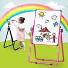 兒童畫板畫架雙面磁性黑板升降支架式寶寶家...