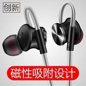 耳機入耳式有線控帶麥安卓vivo通用超重音帶麥金屬低音炮耳塞原裝