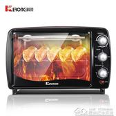 電烤箱家用多功能烘焙16L小烤箱迷你全自動烘焙 居樂坊生活館igo
