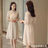蕾絲洋裝女中長款春裝新款韓版氣質長袖白色內搭打底裙子女 糖糖日系森女屋
