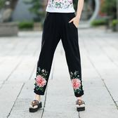 鬆寬秋季新款民族風女裝復古刺繡闊腿顯瘦小腳褲休閑哈倫褲