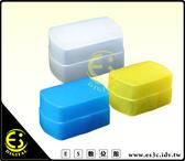 ES數位館 Sony Pentax Nissan 閃光燈 專用 肥皂盒 柔光罩 F58AM F36Am F42AM F43AM DI822 DLI22 AF540