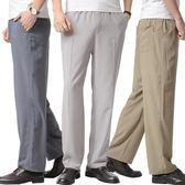 中老年男裝休閒褲夏季爸爸裝高腰鬆緊褲加肥加大碼薄款九分褲長褲