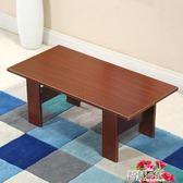 茶几桌 簡易矮桌床上用書桌小餐桌榻榻米茶几飄窗桌子JD 智慧e家