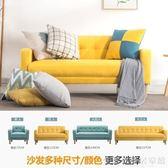 沙發小戶型北歐布藝雙人三人服裝店沙發現代簡約迷你日式單人沙發YDL