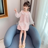 女童秋裝洋裝2020新款洋氣韓版中大兒童小香風公主裙長袖裙子潮 設計師生活百貨