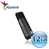 威剛 ADATA  極速 32G S102 Pro  鐵灰色 USB3.0 隨身碟 鋁製超質感外殼 AS102P-32G-RGY 32GB