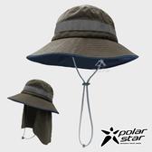 PolarStar 中性 防曬遮頸帽『棕色』P20501 台灣製造│抗UV帽│登山帽│遮陽帽│圓盤帽│防曬帽