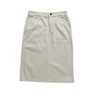 Irene Skirt 裙子 - 米白色