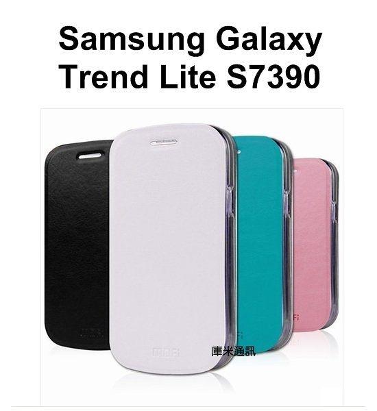 ☆愛思摩比☆Samsung Galaxy Trend Lite S7390 睿系列側翻可立皮套 磁扣吸附 TPU軟套 保護套