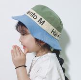 帽子 兒童 韓版 拼色 字母 休閒 漁夫帽 遮陽帽 盆帽