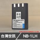 CANON NB-1LH NB1LH 台灣世訊 副廠鋰電池 日製電芯 IXUS300 330 S230 (一年保固)