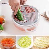 交換禮物-多功能切菜器廚房手動帶蓋果蔬刨絲碗不銹鋼馬鈴薯切片器切絲器