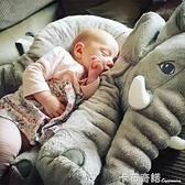 大象毛絨玩具安撫空調毯卡通抱枕被子兩用陪睡覺玩偶公仔