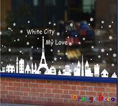 壁貼【橘果設計】聖誕景色 耶誕 聖誕 DIY組合壁貼/牆貼/壁紙/客廳臥室浴室幼稚園 過年新年