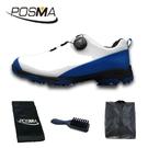 高爾夫球鞋 男士防水鞋子 pgm 旋轉鞋扣運動鞋 GSH090WBLU