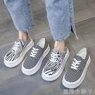 夏季薄款韓版小白鞋女ins2021新款爆款鞋子百搭斑馬紋厚底帆布鞋 蘿莉新品