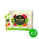 【大漢酵素】新女性保養蔬果植物醱酵液(15mlx24包) x3盒