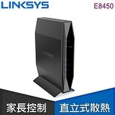 【南紡購物中心】Linksys 雙頻 AX3200 WiFi 6 路由器 分享器 (E8450)