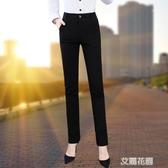 夏季薄款褲子女直筒寬鬆百搭2020新款長休閒褲黑色工作西裝褲『艾麗花園』