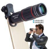 手機望遠鏡頭手機長焦高清外置攝像頭演唱會鏡頭手機iPhone華為通用廣角微距YYP  ciyo黛雅