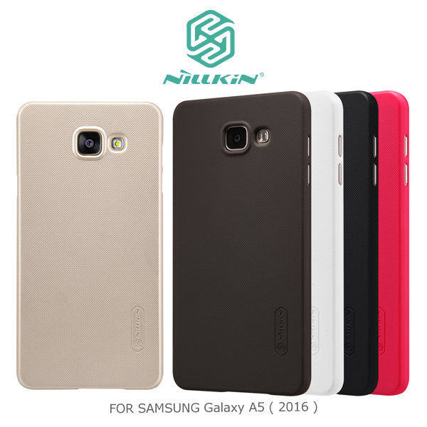 NILLKIN Samsung Galaxy A5 (2016) 超級護盾 防摔殼 保護殼 背蓋 硬殼 PC殼 手機殼 三星 A510F