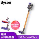 Dyson 戴森V8 Carbon Fi...