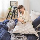 床包 / 雙人【撞色系列-紳士藍】含兩件枕套 100%精梳棉 戀家小舖台灣製AAA201