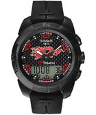 TISSOT 天梭 T-touch 龍年紀念碳纖維【鈦】限定手錶 T0134204720101